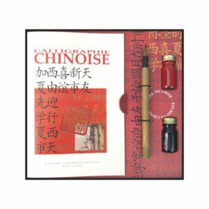 Coffret de calligraphie chinoise