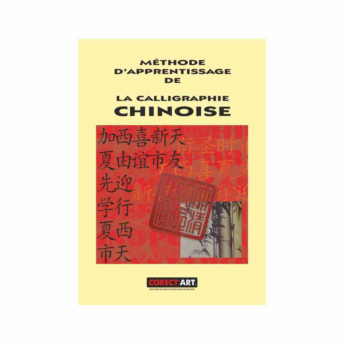 Méthode d'apprentissage de la calligraphie chinoise